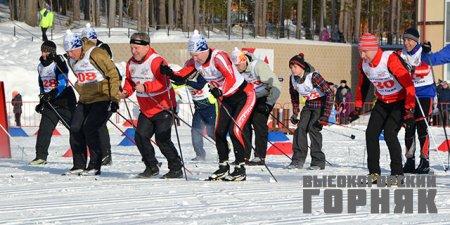 Влюбленные в лыжный спорт