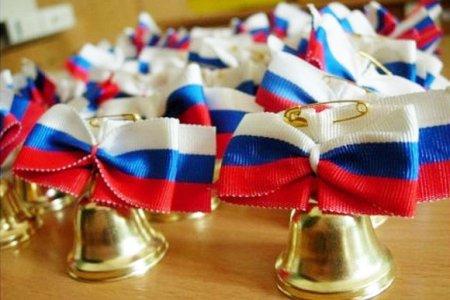 Поздравили выпускников