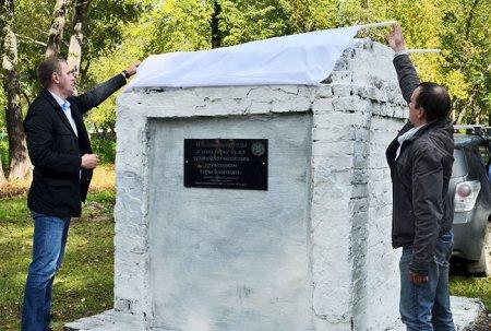 Мемориал в честь горняков