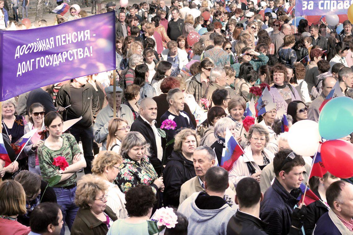 Высокогорцы на одном из городских митингов, организованных профсоюзами в конце 90-х.