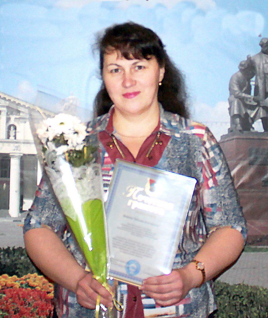 Татьяна Бушуева.