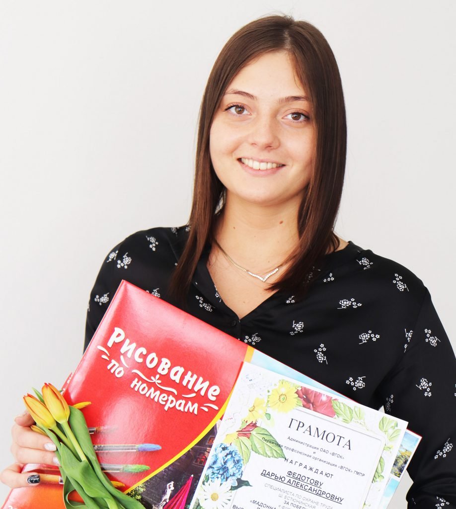 Дарья Федотова.