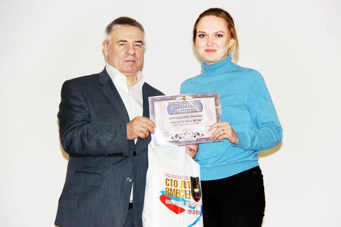 Валерий Кусков и Злата Кузьмина.