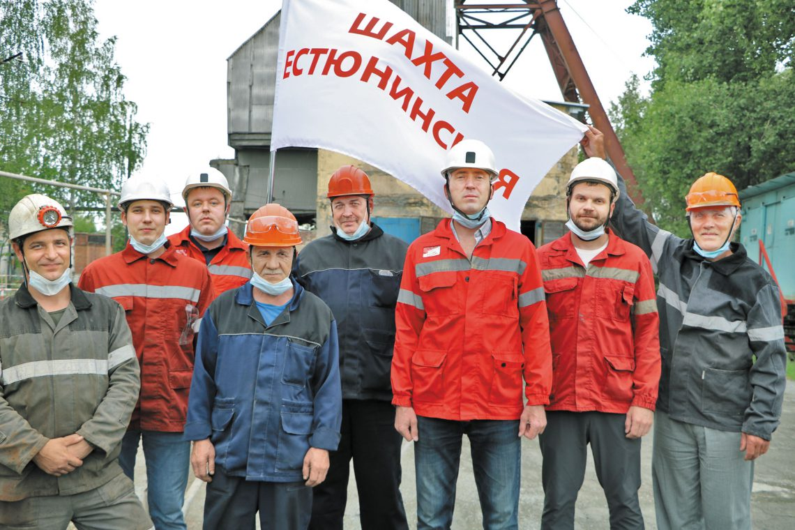 Работники «Естюнинской» во главе с начальником шахты Юрием Молоковым.